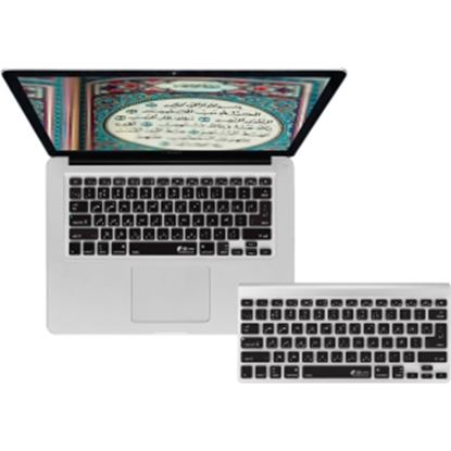Picture of KB Covers Arabic Keyboard Cover for MacBook/Air 13/Pro (2008+)/Retina & Wireless