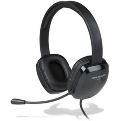 Picture of Cyber Acoustics AC-6012 USB Stereo Headset