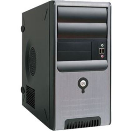 Picture for category Computer Shells